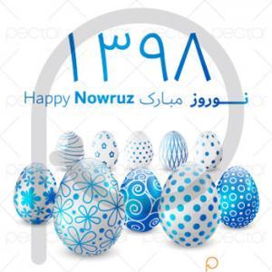وکتور نوروز مبارک - happy nowruz